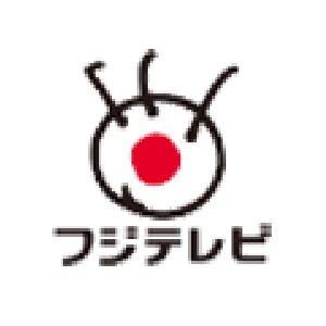 Image for 'フジテレビ'
