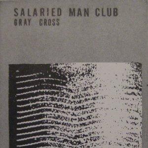 Image for 'Salaried Man Club'