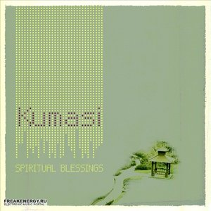 Image for 'Spiritual Blessings'
