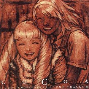 Image for 'Soichiro Otsuka'
