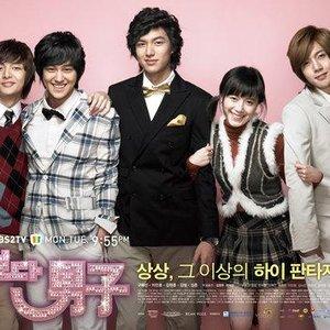 Image for 'Kim Yu Kyung'