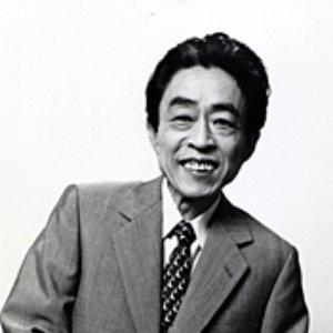 Image for '中村八大'