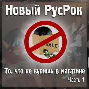 Image for 'Пули'