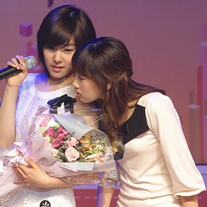 Image for 'TaeYeon - Tiffany'