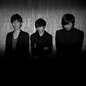 Immagine per '世界的なバンド'