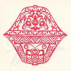 Image for 'Juota'