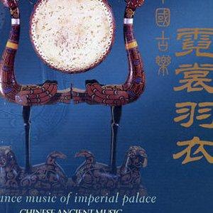 Image for 'Zhu Runfu'