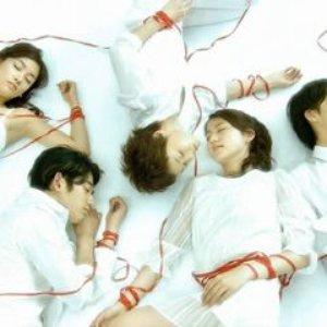 Image for 'Akio Izutsu'