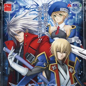 Image for 'BLAZBLUE'