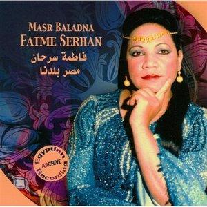 Image for 'Fatme Serhan'