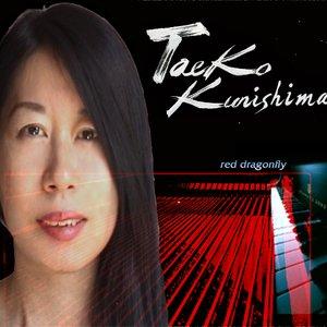 Image for 'Taeko Kunishima'