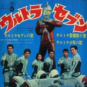 Image for 'みすず児童合唱団, ジ・エコーズ'