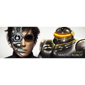Image for 'MACHO ROBOT feat. nouvo nude'
