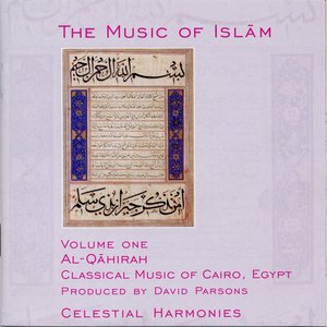 Image for 'Classic Music of El Cairo'