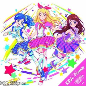 Image for 'Waka, Fuuri, Sunao from STAR☆ANIS'