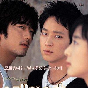 Image for 'Lee Soo Hoon'
