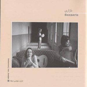 Image for 'Bazaaris'