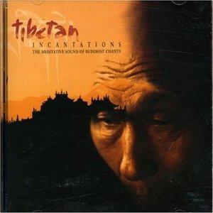 Image for 'Tibetan'