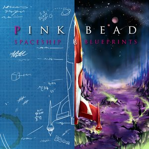 Image pour 'Pink Bead'