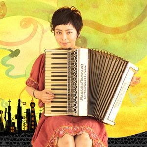 Image for '中山うり'
