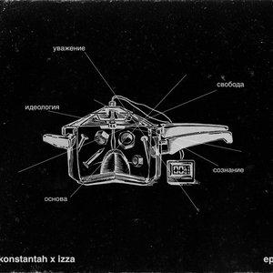 Image for 'KONSTANTAH X IZZA'