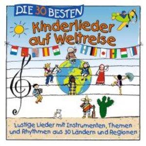 Image for 'Die Kita Frösche'