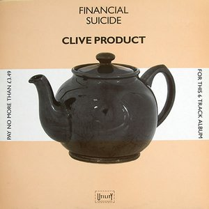 Image for 'Clive Product'