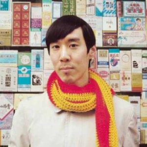 Bild för 'Daniel Wang'