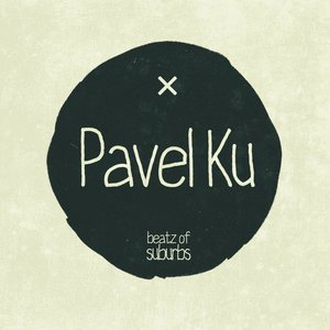 Image for 'Pavel Ku'