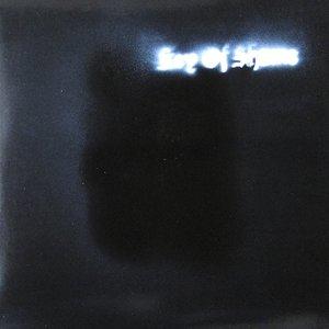 Image for 'Key of Shame'