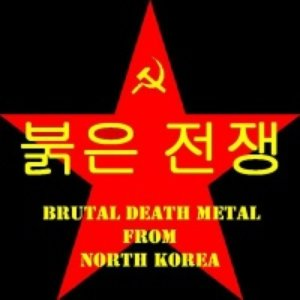 Immagine per '붉은 전쟁'