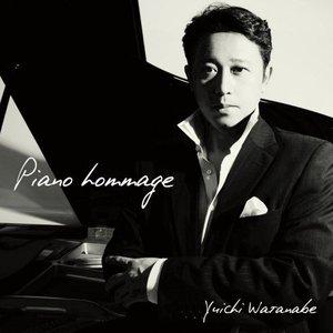 Image for 'Yuichi Watanabe'