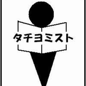 Immagine per 'tachibanashingo'