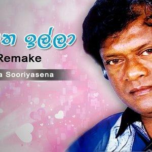Image for 'Priya Sooriyasena'