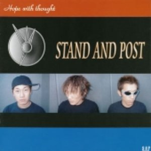 Image for 'STAND AND POST'