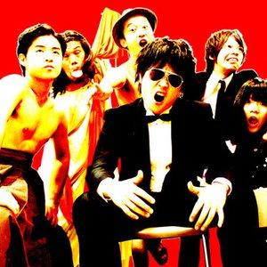 Image for '伊藤フルート革命'