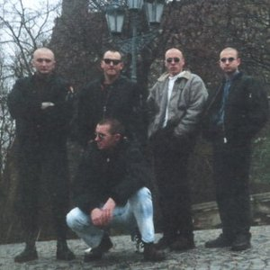 Image for 'Biely Odpor'