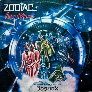 Изображение для 'Zodiac'