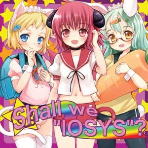 Image for 'あゆ (IOSYS)'