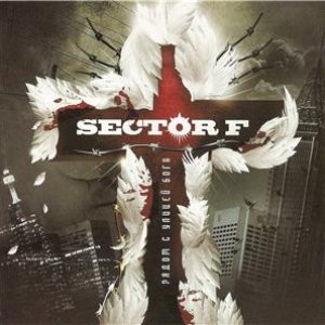 Image for 'SECTOR F'