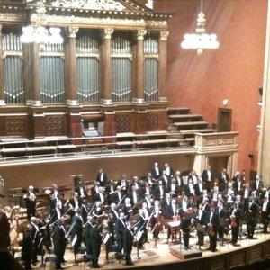 Image for 'Czech Philharmonic Wind Ensemble'