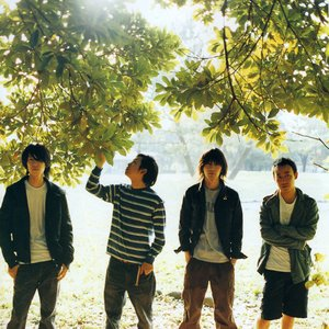 Immagine per 'BUMP OF CHICKEN'