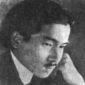 Image for '菅原明朗'