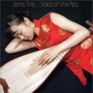 Image for 'Yang Xiu-lan'