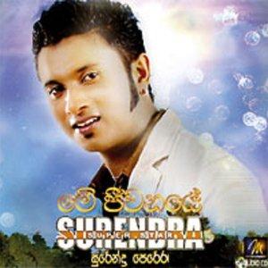 Image for 'Surendra Perera'