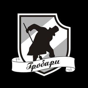 Image for 'Grupa JNA'