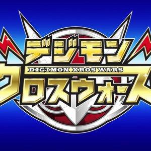 Image pour 'Digimon Xros Wars'