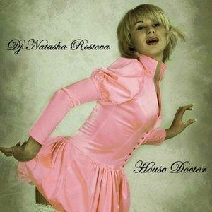 Image for 'Natasha Rostova'