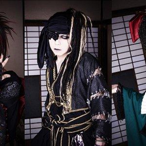 Image for 'Byakura'