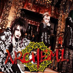 Image for 'ARCHEMI.'